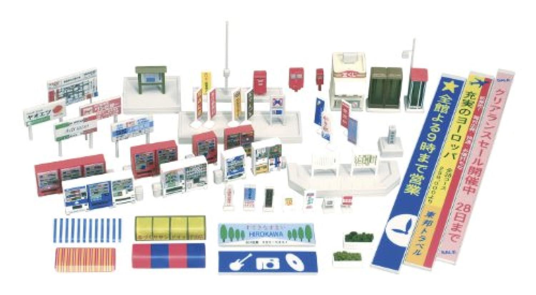 KATO Nゲージ タウンアクセサリーセット 23-421 鉄道模型用品