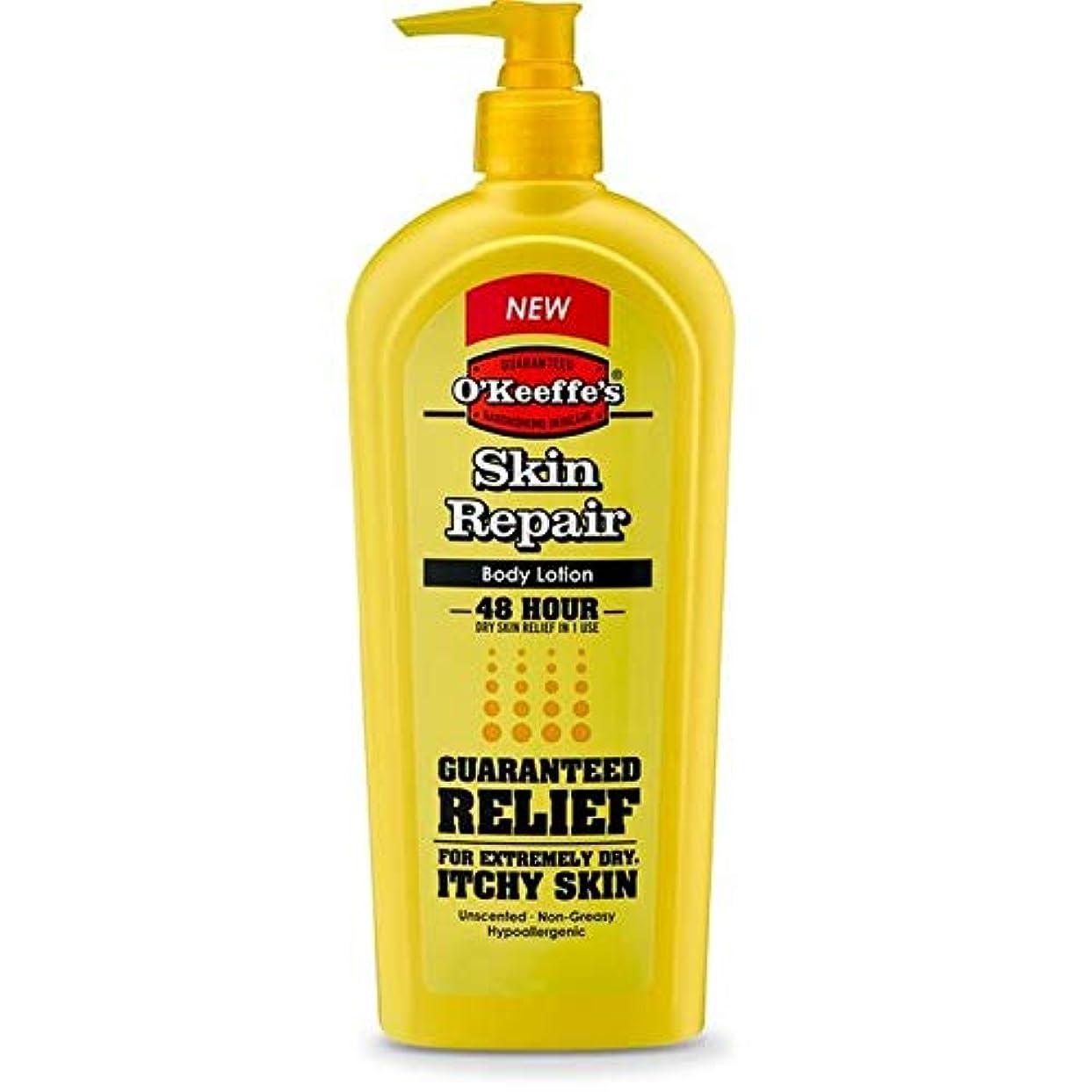普遍的なに慣れ期限切れ[O'Keeffes] O'Keeffes皮膚の修復ポンプ325ミリリットル - O'Keeffes Skin Repair Pump 325ml [並行輸入品]