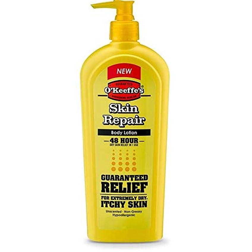 かるストラトフォードオンエイボン何よりも[O'Keeffes] O'Keeffes皮膚の修復ポンプ325ミリリットル - O'Keeffes Skin Repair Pump 325ml [並行輸入品]