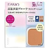 Fasio(ファシオ) パワフルステイ UV ファンデーション キット 415 オークル やや暗めの自然な肌色 セット 10g+ケース付