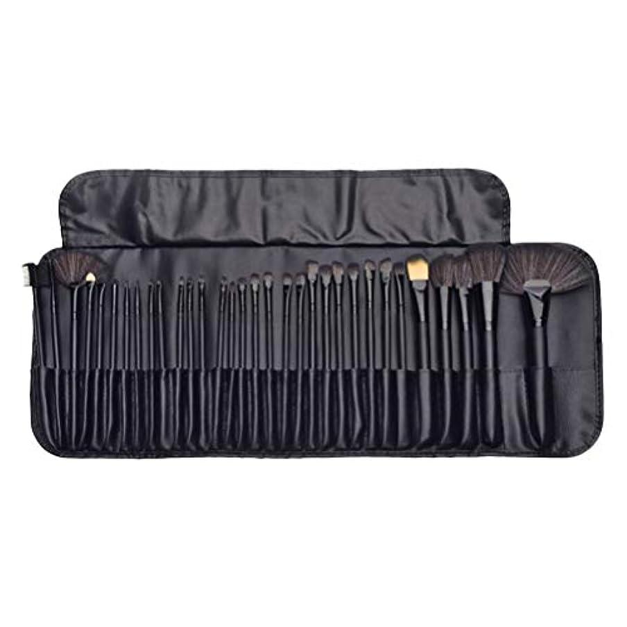 作り努力獣Lurrose 32ピースキットウッドポールメイクアップブラシソフト美容ツール高品質繊維ブラシ付きロールパッケージで女性女の子(黒)