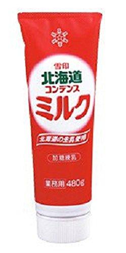 雪印メグミルク 北海道コンデンスミルク 業務用 480g x3本