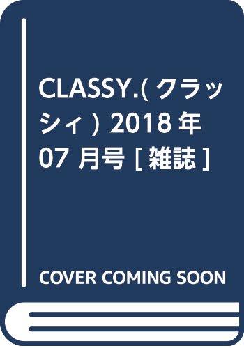 CLASSY.(クラッシィ) 2018年 07 月号 [雑誌]