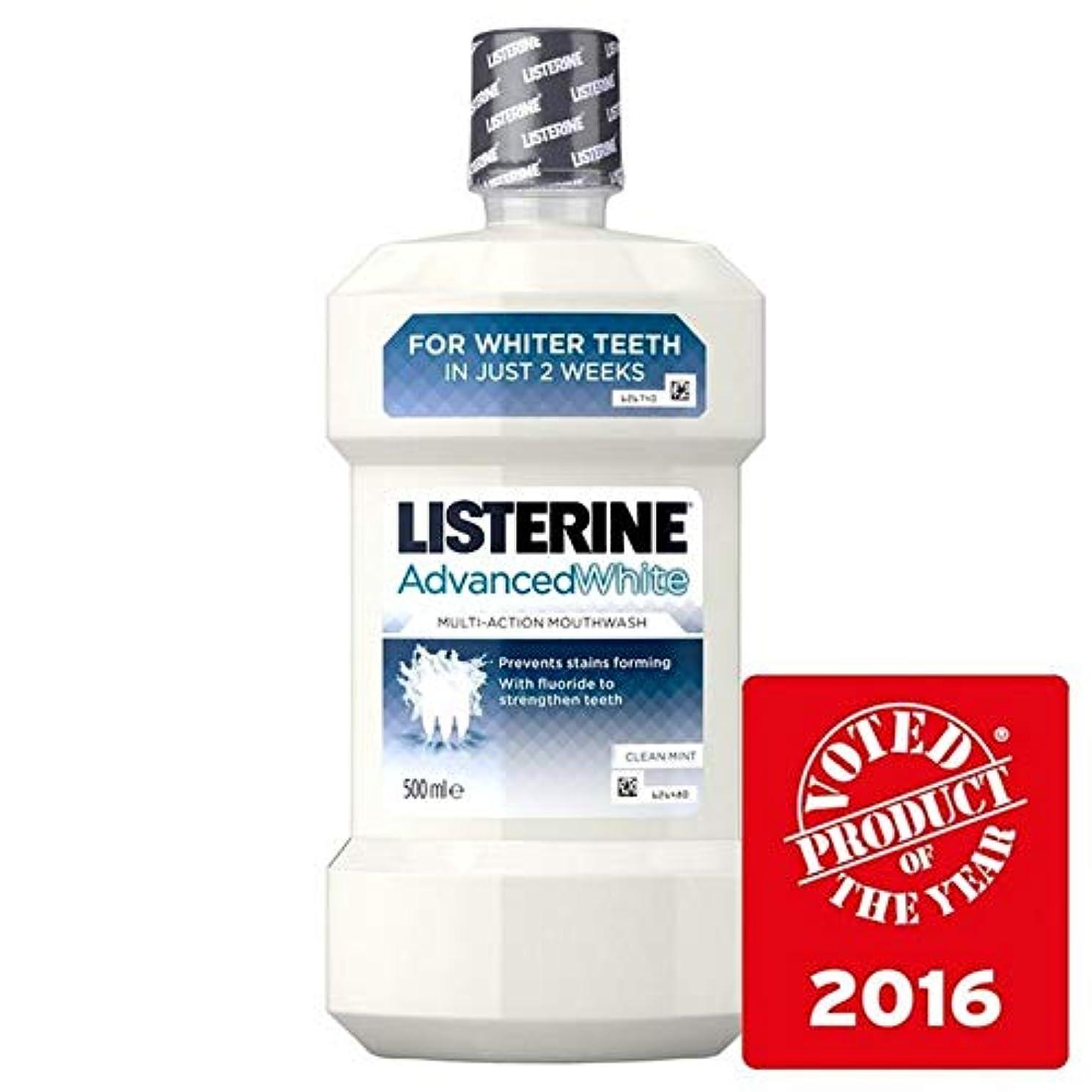 アスリート登録する電気[Listerine ] リステリンは、マウスウォッシュ500ミリリットルをホワイトニング高度 - Listerine Advanced Whitening Mouthwash 500ml [並行輸入品]