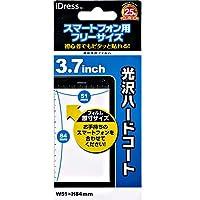 サンクレスト iDress スマートフォン用フリーサイズフィルム3.7インチ 光沢ハードコート 37SP-SG