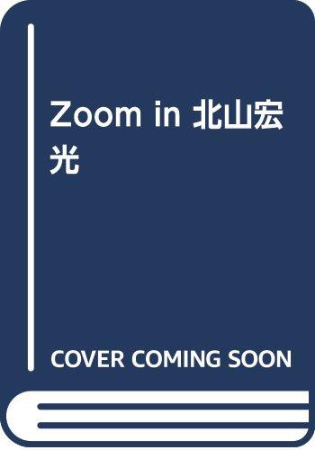 Zoom in 北山宏光