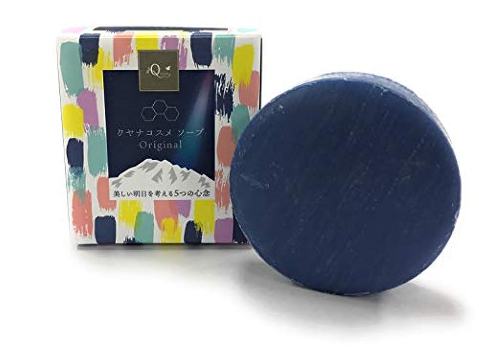 インテリア発表する三角形クヤナ クヤナソープ 洗顔石鹸 はちみつ 自然の成分で洗う優しいせっけん 90g