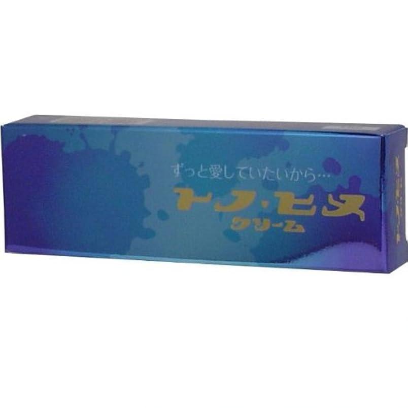 容器ダンプ流用する大人のいとなみをサポートする化粧品クリーム!トノヒメクリーム 10g【5個セット】