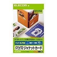 (まとめ)エレコム DVDトールケースカード(光沢) EDT-KDVDT1【×5セット】