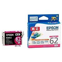 ==まとめ== ・エプソン・EPSON・インクカートリッジ・マゼンタ・ICM62・1個・-×4セット-