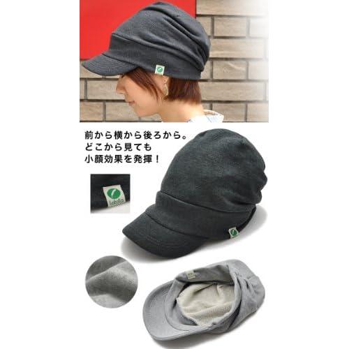Lakota(ラコタ) スウェット キャスケット  帽子 春夏<br>帽子 ゆったり被れる大きめサイズで自慢のシルエット美人になれる帽子。UV・小顔効果もアリ★ メンズ レディース 大きい 深い メンズ レディース (Mサイズ, グレー)