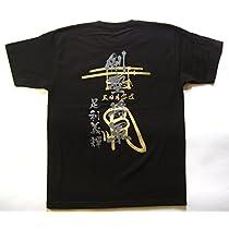 戦国武将Tシャツ 足利義輝 (L, ブラック)