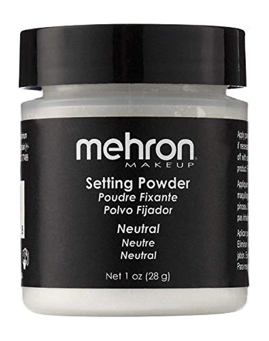 細心の医薬品事前mehron UltraFine Setting Powder with Anti Perspriant Neutral (並行輸入品)