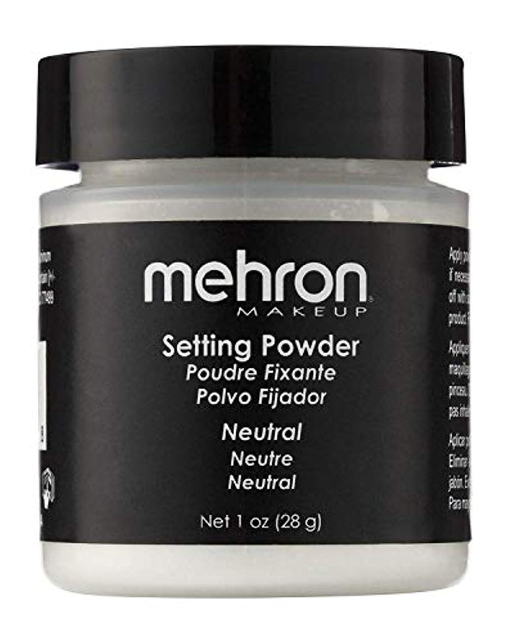 南方の生命体立ち向かうmehron UltraFine Setting Powder with Anti Perspriant Neutral (並行輸入品)