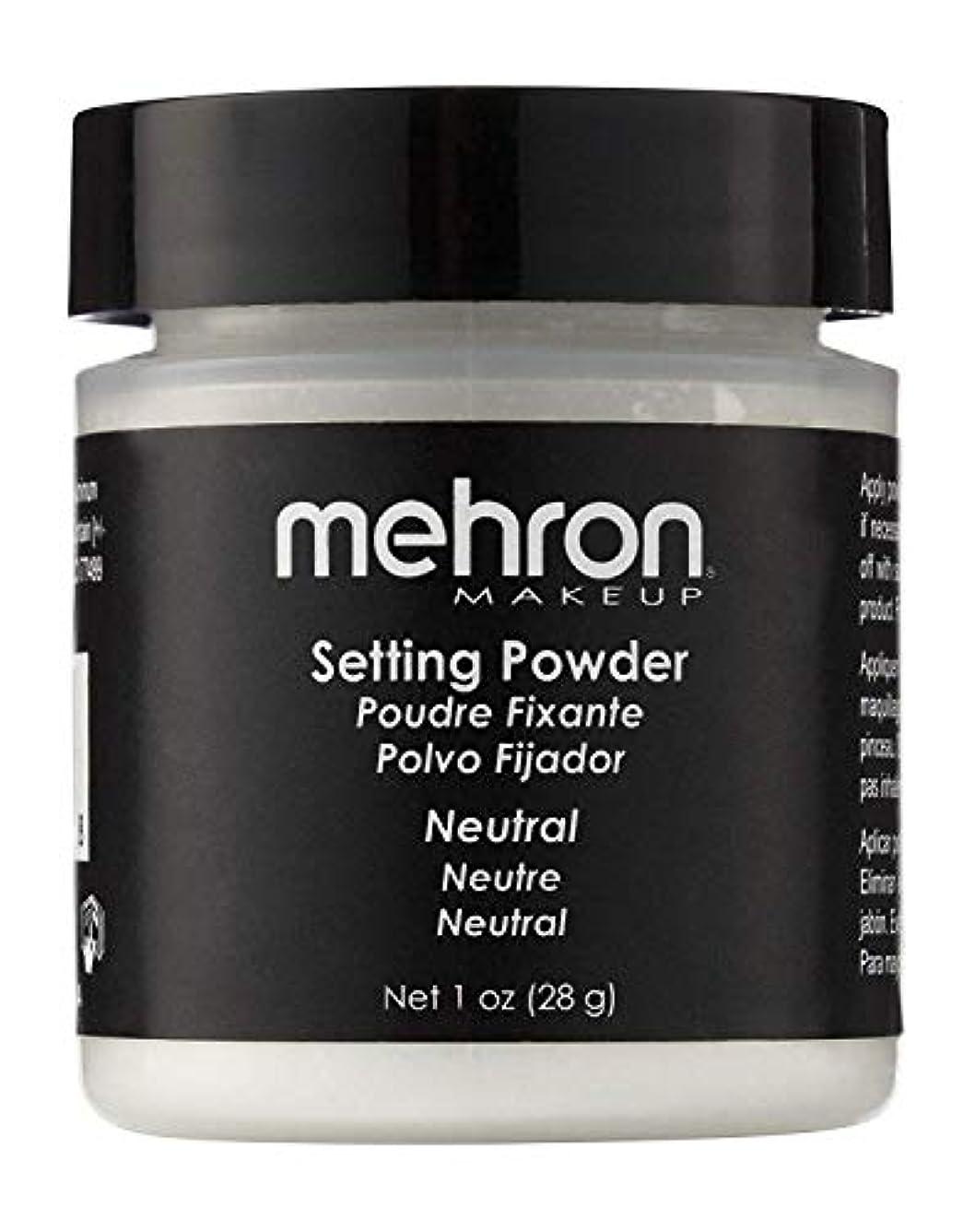 消去イソギンチャク写真のmehron UltraFine Setting Powder with Anti Perspriant Neutral (並行輸入品)
