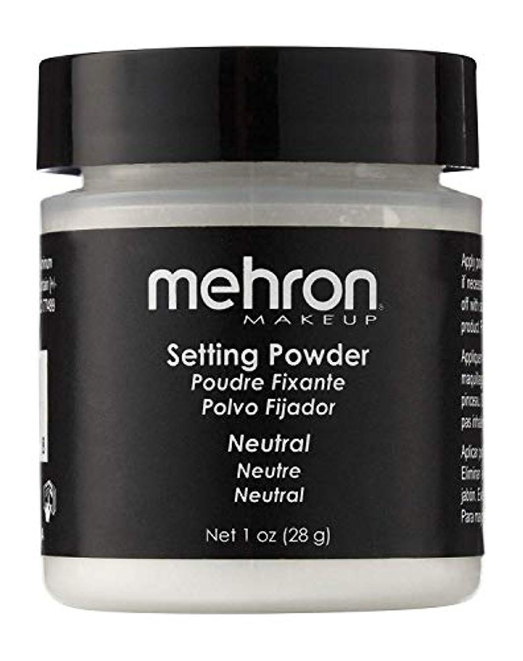 敵博覧会牽引mehron UltraFine Setting Powder with Anti Perspriant Neutral (並行輸入品)