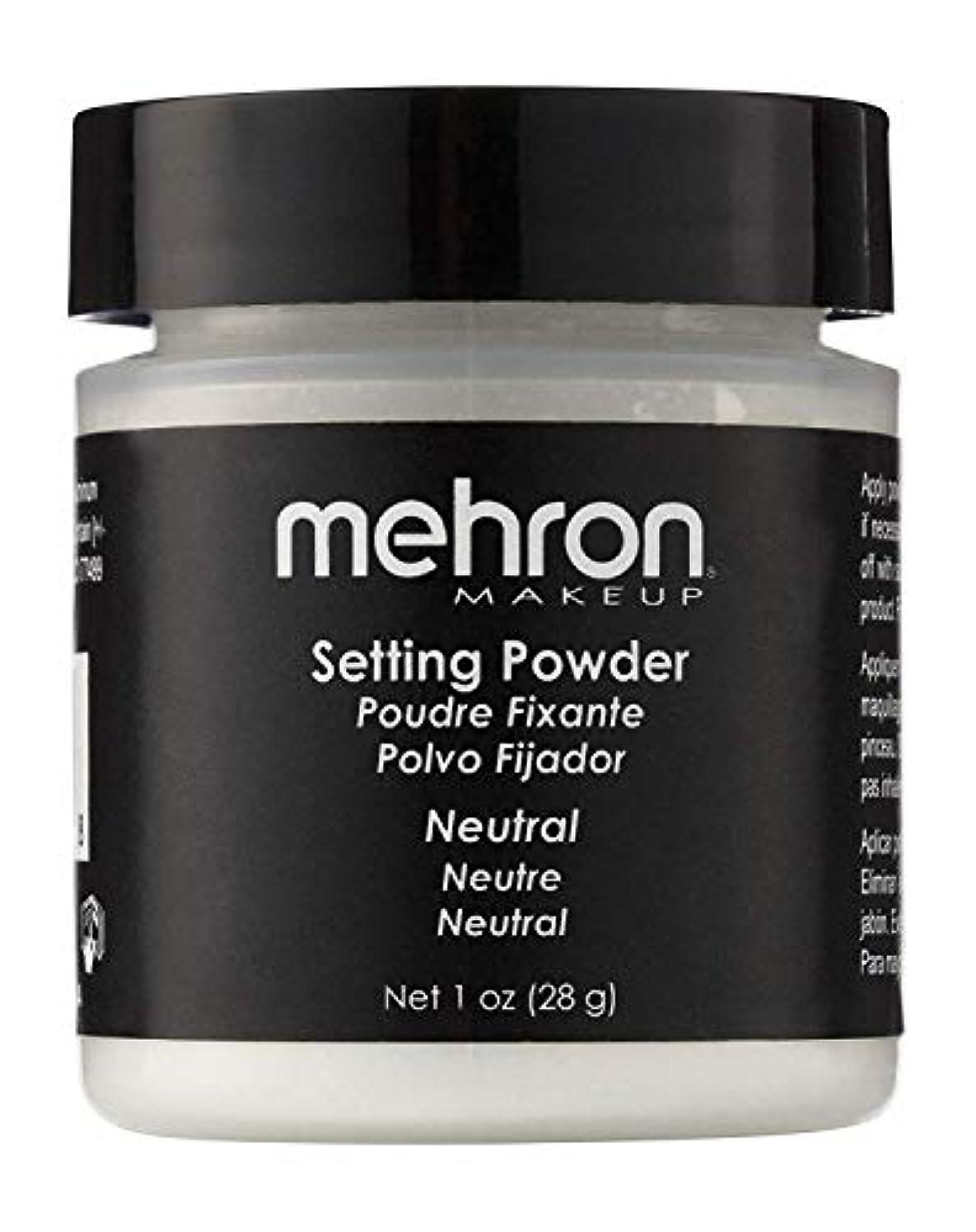 測定可能タバコ対応するmehron UltraFine Setting Powder with Anti Perspriant Neutral (並行輸入品)