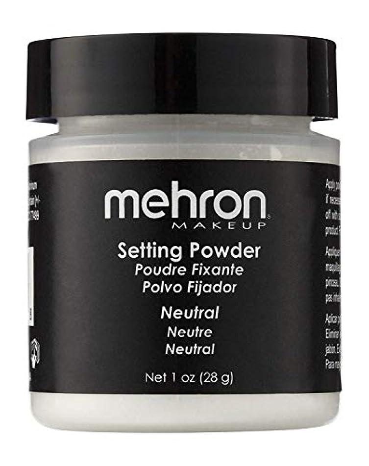 手がかり気楽なゴミmehron UltraFine Setting Powder with Anti Perspriant Neutral (並行輸入品)
