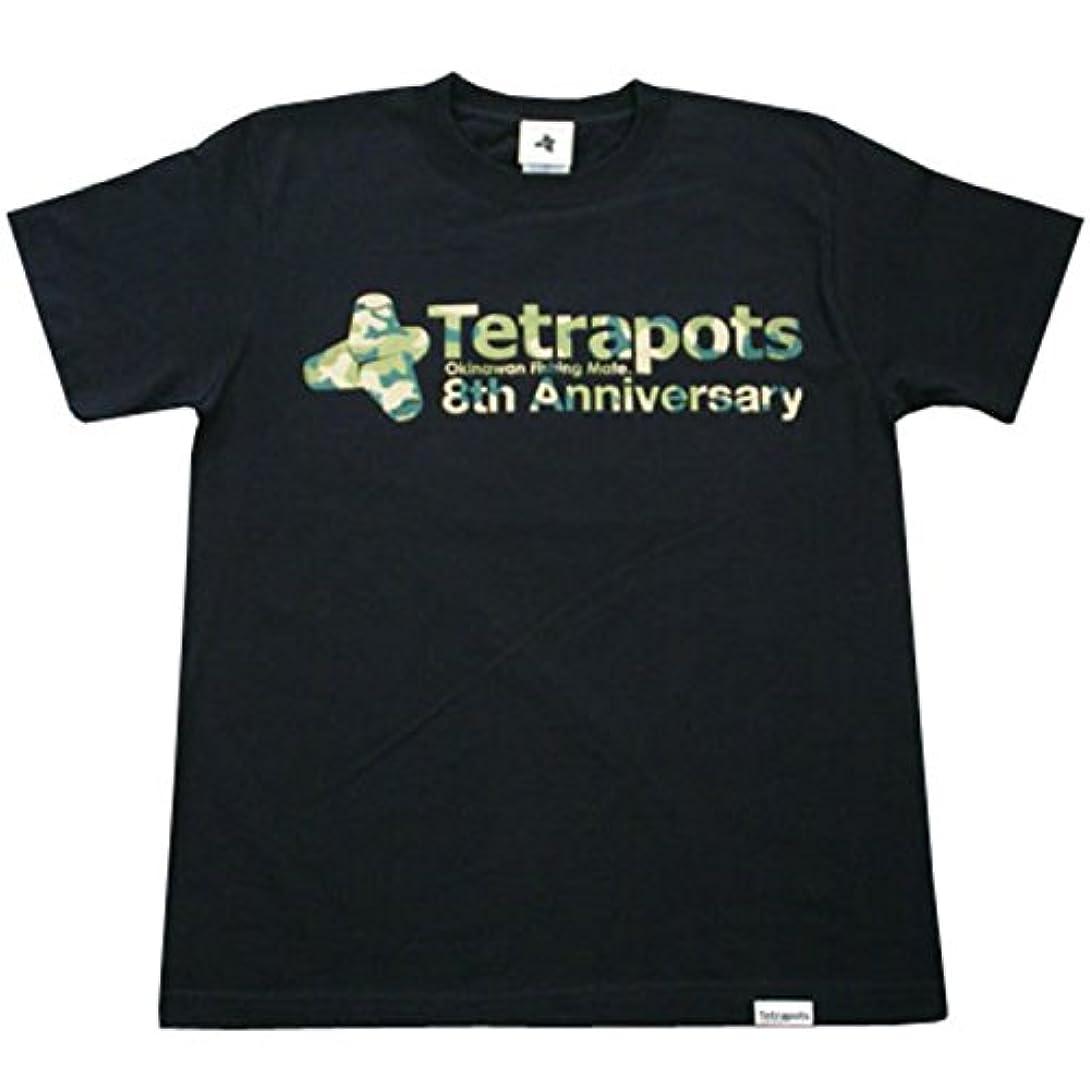 Tetrapots(テトラポッツ) 8thガンガマT キッズ TPK-006 ブラック