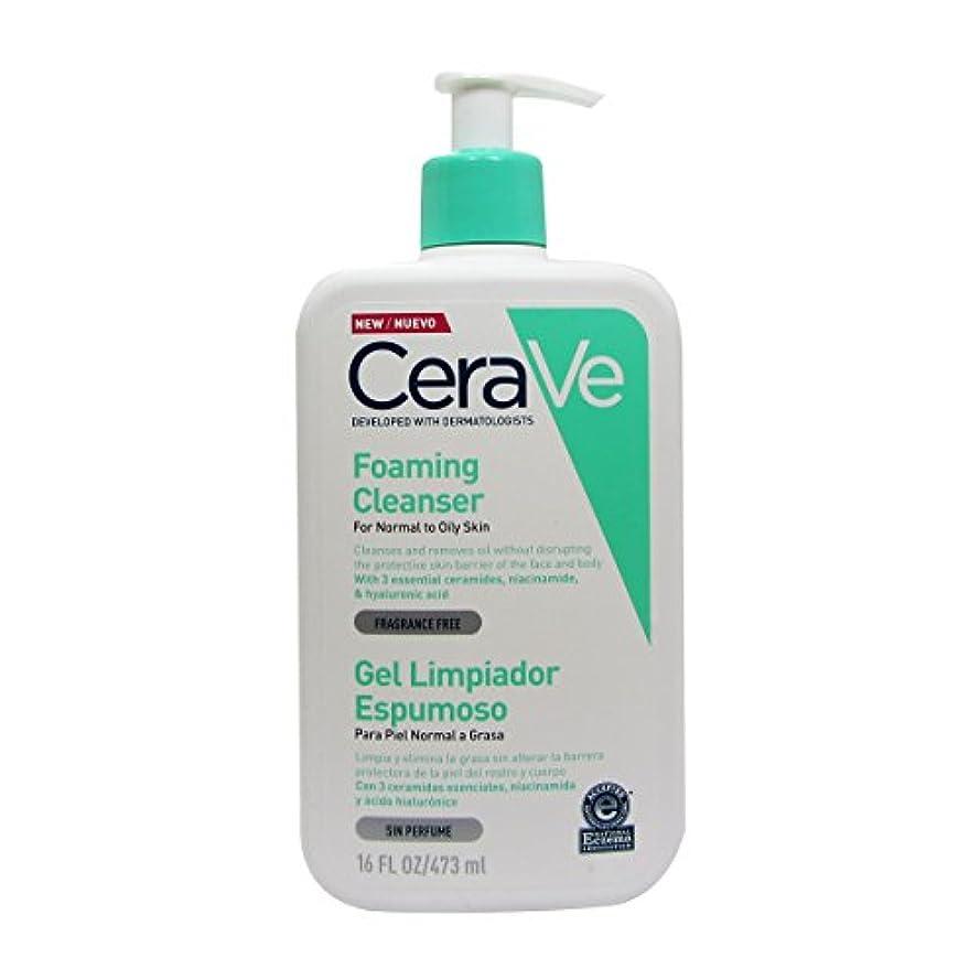 作業余計な家畜Cerave Moisturizing Cleansing Foam 465ml [並行輸入品]