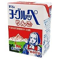 南日本酪農協同 デーリィ ヨーグルッペりんご200ml紙パック×24本入×(2ケース)