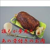 日本職人が作る 食品サンプルiPhone5/5sケース マンモス 肉 IP-241