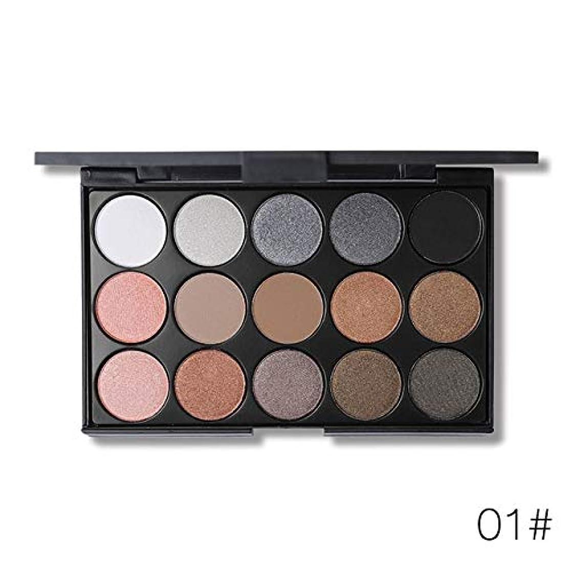 健康と美容アイシャドウ シマーマットアイシャドーパレットメイクアップキットピグメントグリッターアイシャドーヌードスモーキーパレット化粧品(E15_1(2#)) 化粧 (色 : E15_1(2#))