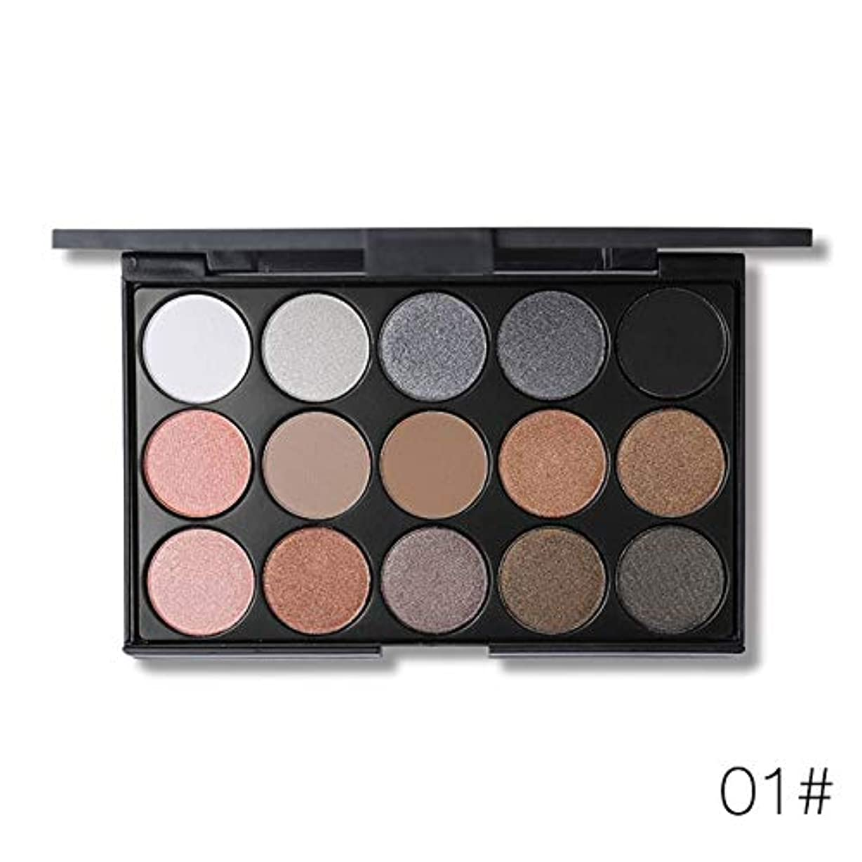 協定ゴージャスファンシー健康と美容アイシャドウ シマーマットアイシャドーパレットメイクアップキットピグメントグリッターアイシャドーヌードスモーキーパレット化粧品(E15_1(2#)) 化粧 (色 : E15_1(2#))