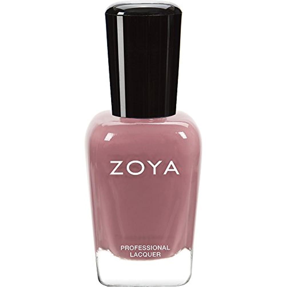 ますます類似性市場ZOYA ゾーヤ ZP747  Madeline マドリン 15ml Naturel DEUX(2) Collection モーブクリーム マット 爪にやさしいネイルラッカーマニキュア