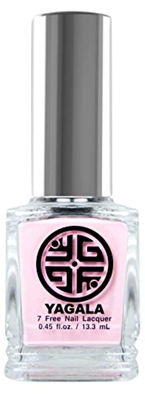 割り込みハント恋人YaGaLa ネイルラッカー002Favorite Pink マット