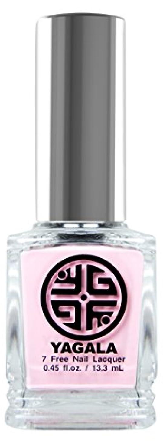 かんたん自動魅力的であることへのアピールYaGaLa ネイルラッカー002Favorite Pink マット