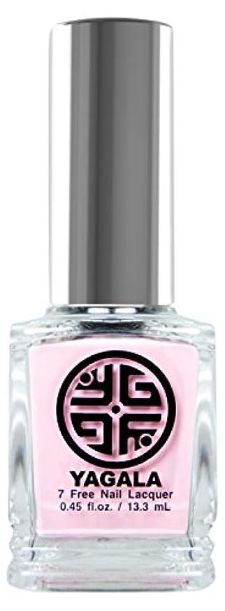 士気闘争科学者YaGaLa ネイルラッカー002Favorite Pink マット