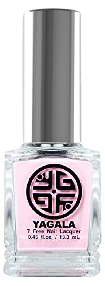 方向道路安定したYaGaLa ネイルラッカー002Favorite Pink マット