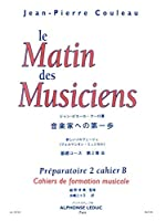Jean-Pierre Couleau: Le Matin Des Musiciens - Preparatoire 2B. For 全楽器