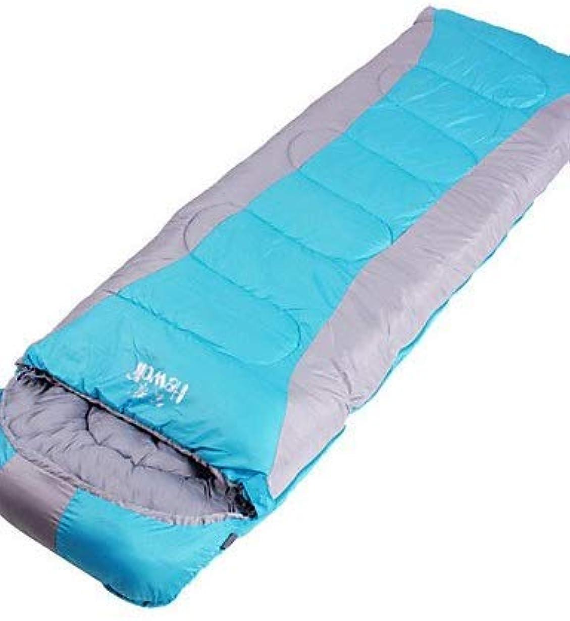 刺すカウンターパート予測するhewolf保温ポリエステル寝袋1,3 kg 1537 /青/オレンジ