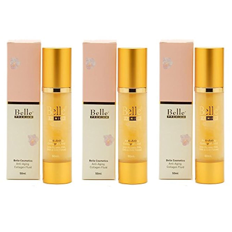 開発フォルダ贈り物[Belle Cosmetics]ベルコスメティック ベルプレミアム?コラーゲンジェル50gx3個【海外直送】