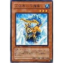 遊戯王カード 【 氷結界の守護陣 】 DT07-JP032-R 《デュエルターミナル-ジェネクスの進撃》