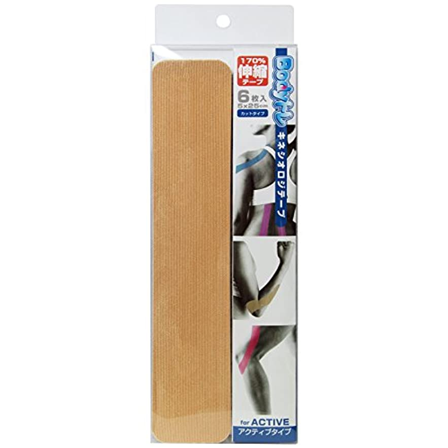 バズマイクロ発動機朝日ゴルフ キネシオロジテープカット ベージュ BT-1732