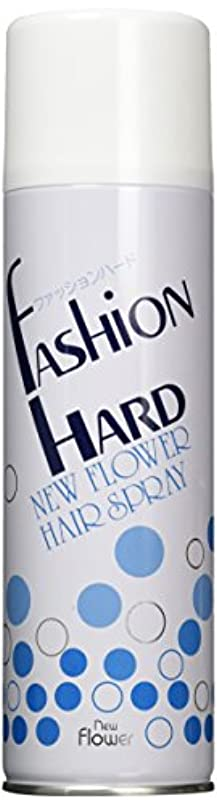 便宜石マザーランドニューフラワー ファッションハード スプレー 270g