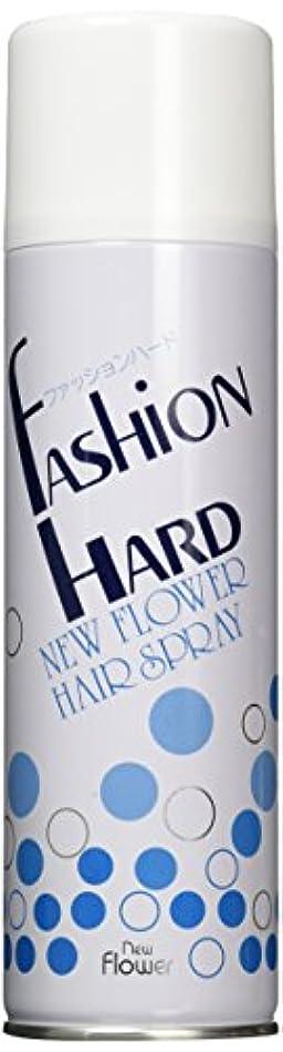 健康尊敬するラブニューフラワー ファッションハード スプレー 270g