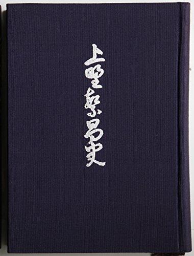 上野繁昌史 (1963年)