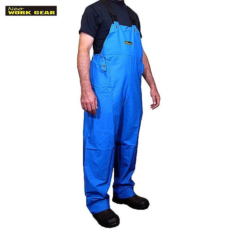 技術専門化する郡シーマスター ランドマスター ビブパンツ 完全防水 胸付きズボン ネオワークギア