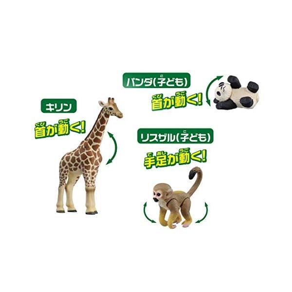 アニア おおきなアニア動物園&水族館の紹介画像9