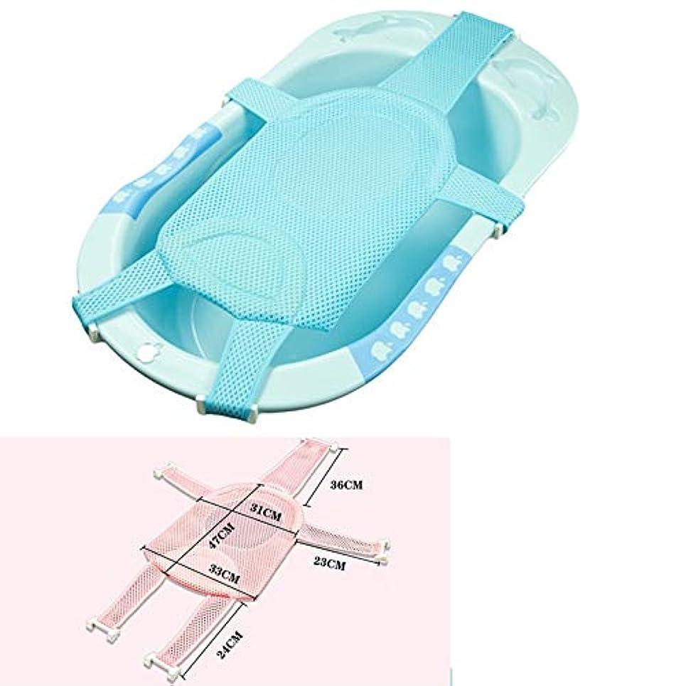 かび臭いケント体細胞SMART 漫画ポータブル赤ちゃんノンスリップバスタブシャワー浴槽マット新生児安全セキュリティバスエアクッション折りたたみソフト枕シート クッション 椅子
