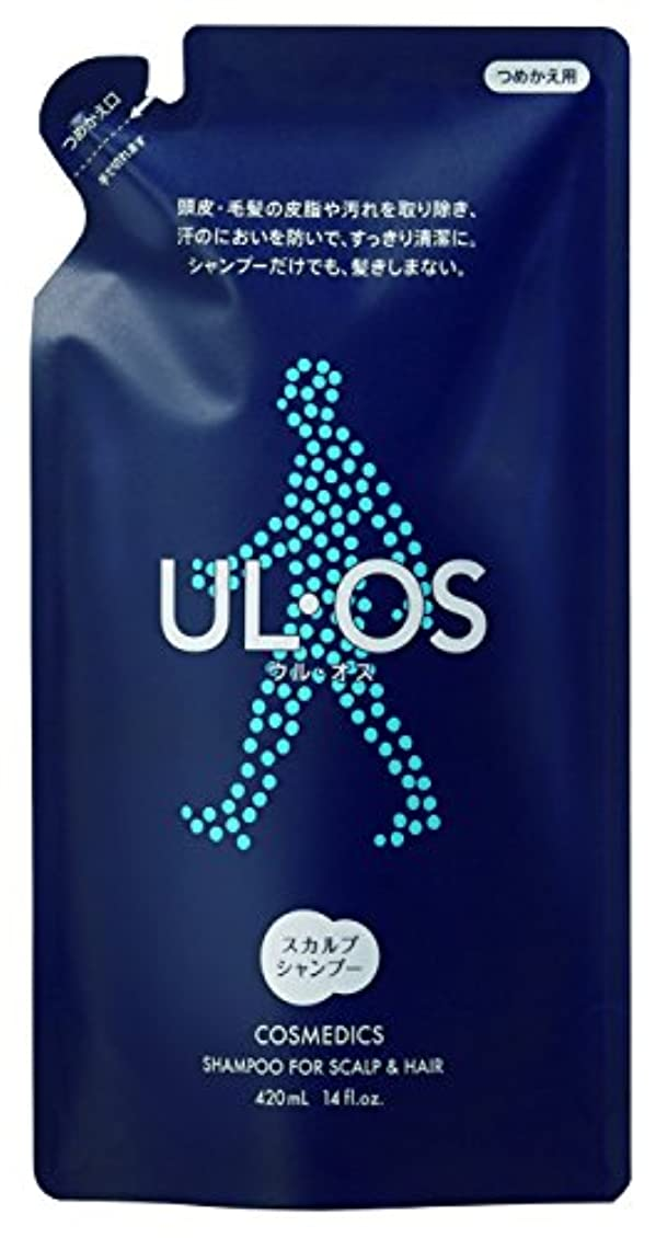 一瞬これまで塗抹UL?OS(ウル?オス) 薬用スカルプシャンプー 詰め替え用 420mL