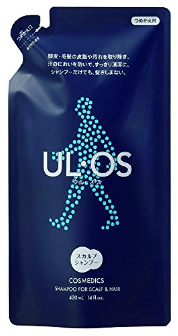 カストディアン代わりにを立てる笑UL?OS(ウル?オス) 薬用スカルプシャンプー 詰め替え用 420mL