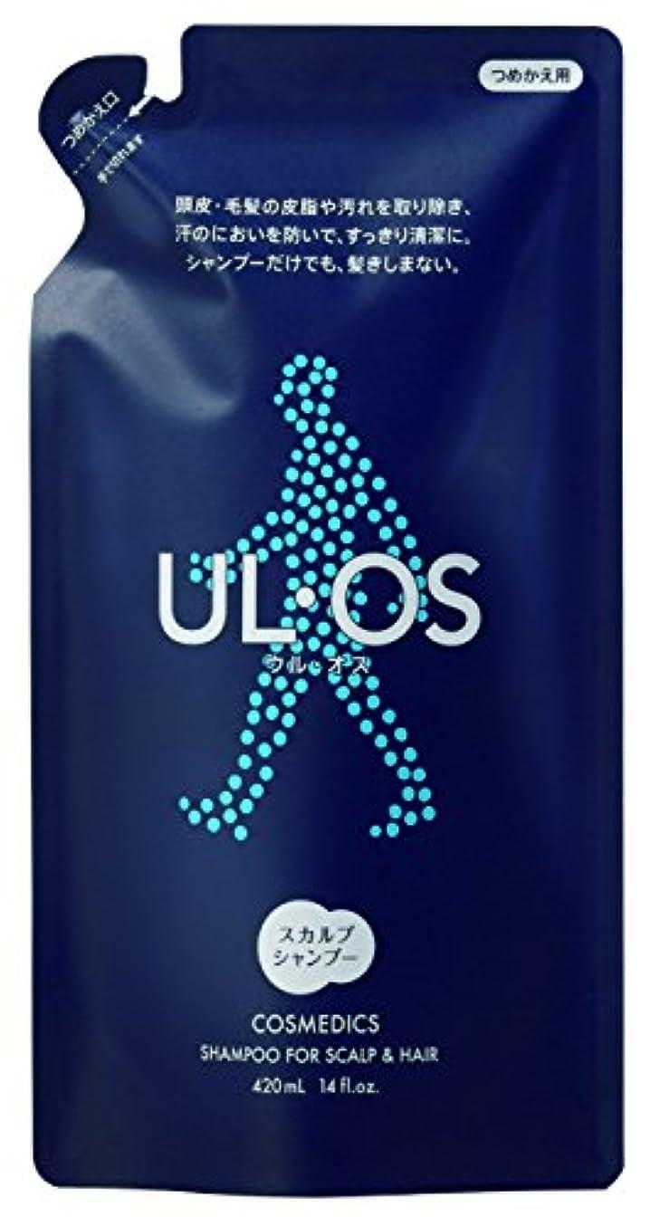 こだわりゆでる葉UL?OS(ウル?オス) 薬用スカルプシャンプー 詰め替え用 420mL