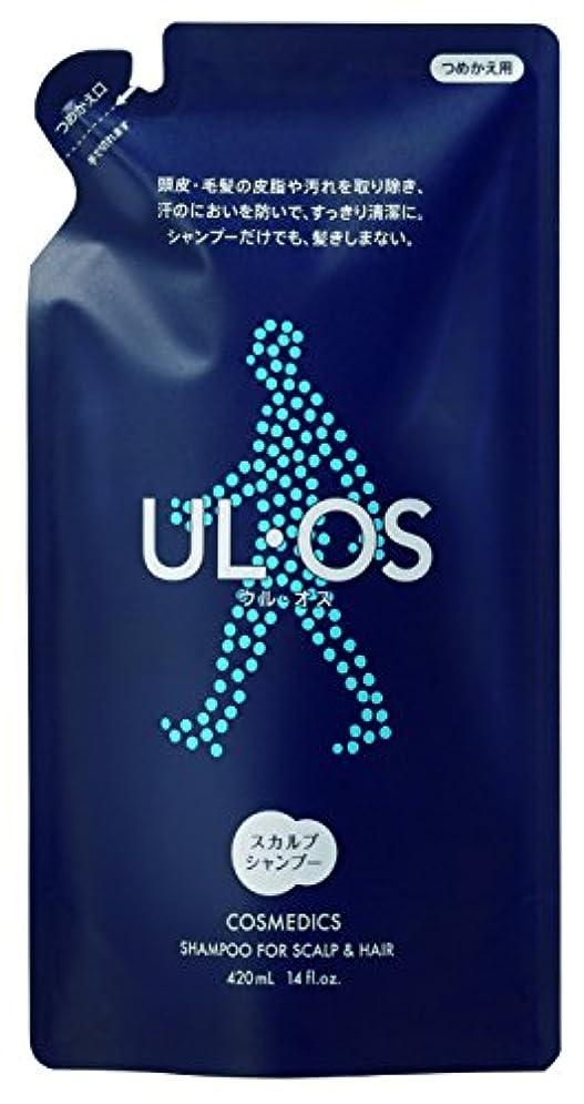 事実上花輪補充UL?OS(ウル?オス) 薬用スカルプシャンプー 詰め替え用 420mL