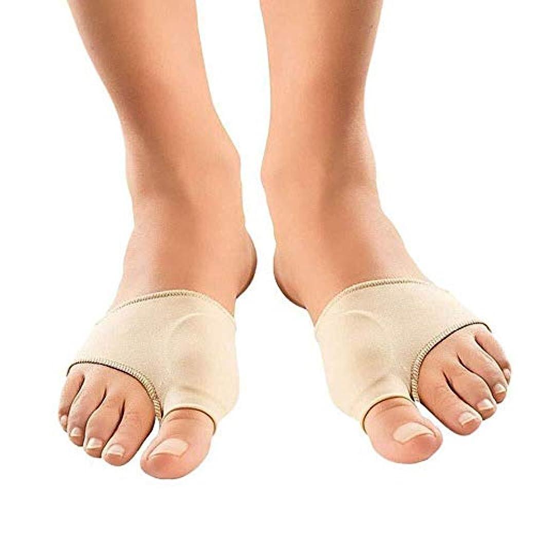 沿って口ひげ柱足サポーター 外反母趾 足裏保護パッド 足裏サポーター 足指分離 足矯正 母趾矯正 バランス改善 薄型 美脚 姿勢補正 痛み緩和 靴着れる 男女兼用