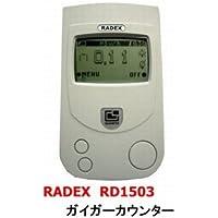 ★RADEX RD1503